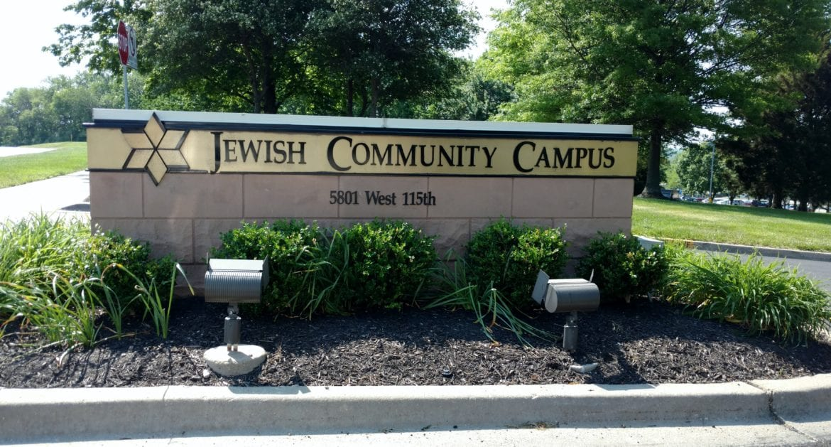 The JCC campus in Overland Park