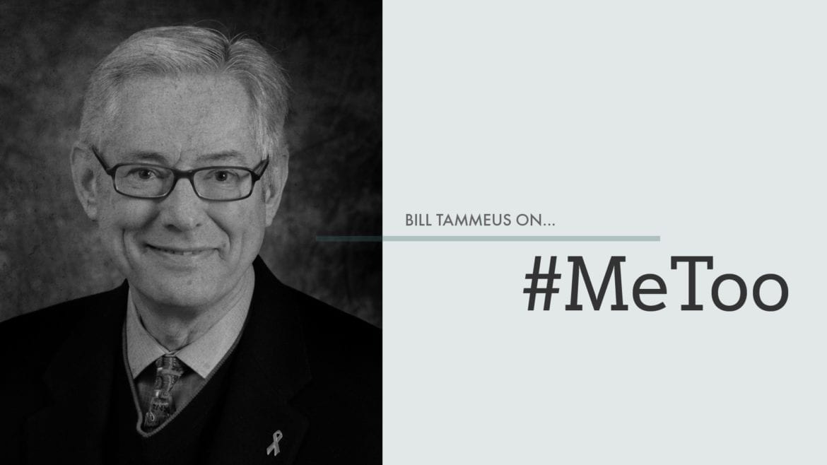 Bill Tammeus on #MeToo