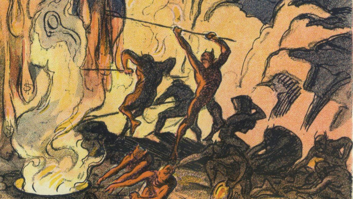 Artistic depiction of hell