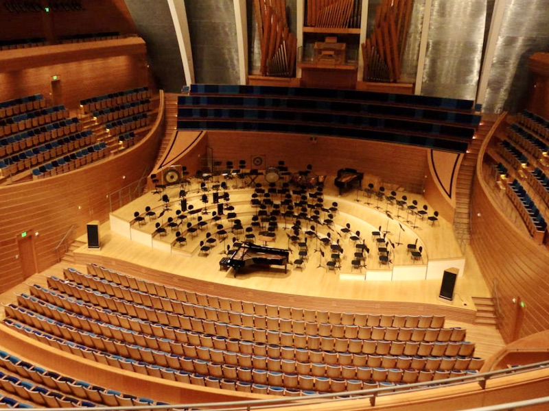 Helzberg Hall in the Kauffman Center