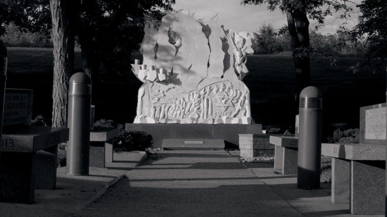 Kansas City's Holocaust Memorial on the campus of the Jewish Community Center.